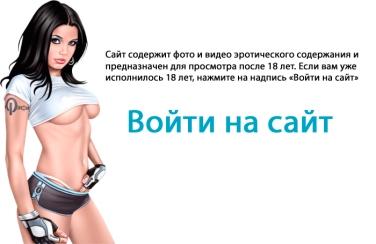 Знакомство девушки на работе заработать онлайн черногорск
